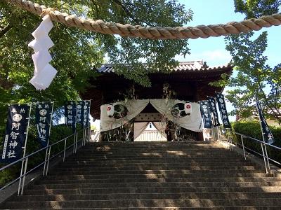 岡山市南区の女性専用エステティシャンが女性のお客様の健康をお祈りしてきました。