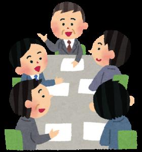 医療会議を岡山市の整体院で行ってます