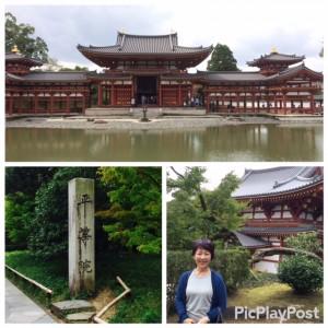 岡山市南区女性専用エステ施術者が遊びに京都に生きました