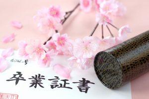 予約の取れないアロマリンパマッサージサロンは、岡山市南区にあります。